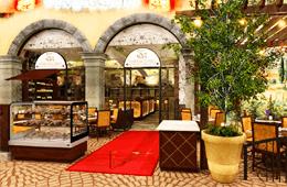 Verdicchio Restaurant & Wine Cellar